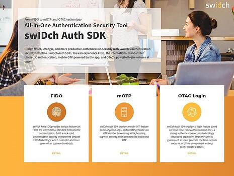 swIDch launches all-in-one authentication SDK