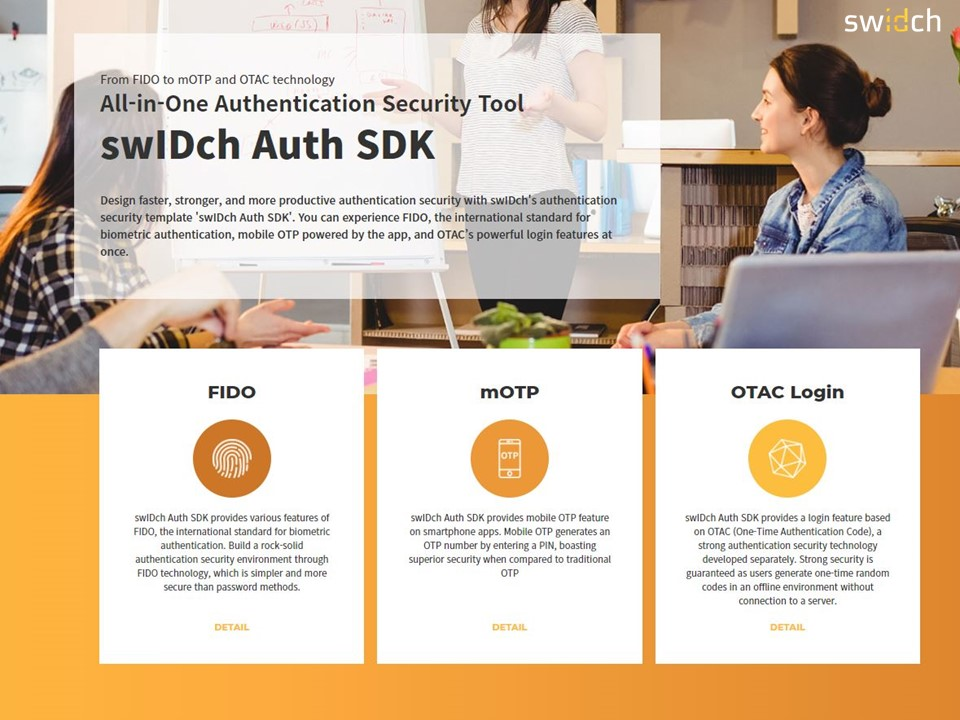swIDch launches all-in-one authentication SDK to provide simpler, faster and safer authentication in cybersecurity